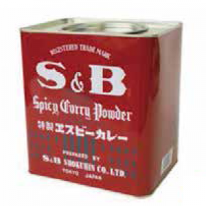 S&B CURRY POWDER 4.4 LBS