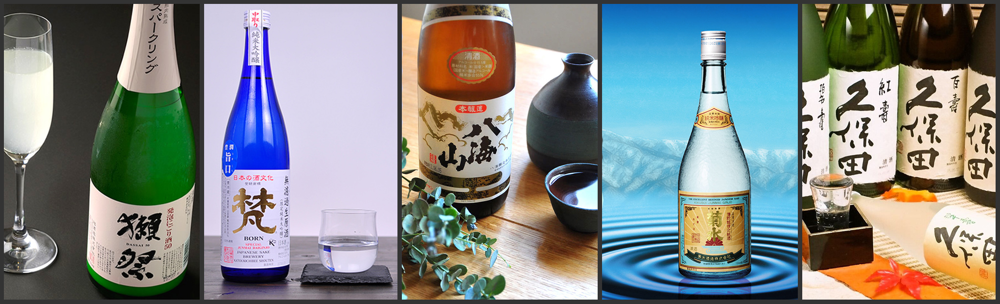 Finest Selection Of Sake
