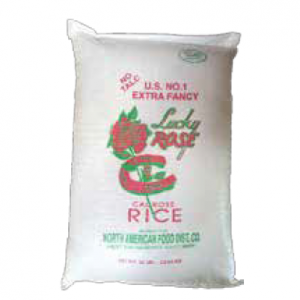 POLY LUCKY ROSE #50 RICE MED GRAIN