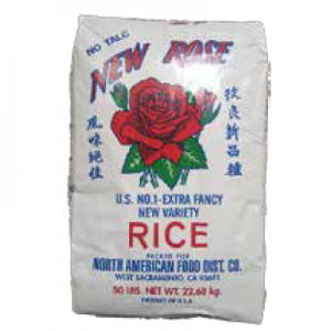PAPER NEW ROSE #50 RICE MEDIUM GRAIN