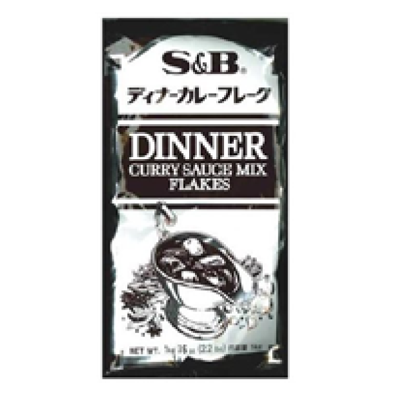 S&B DINNER CURRY FLAKES 2.2 LBS