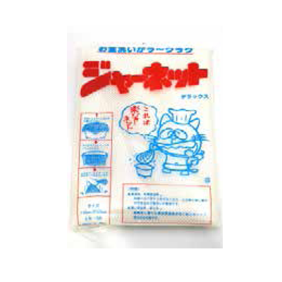 JARNET SUIHANYO RICE NET FOR RICE COOKER